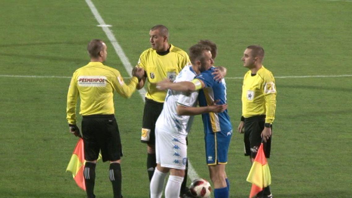 FK Pohronie vs Šamorín