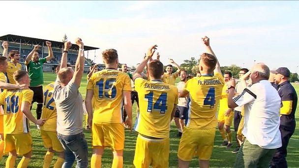 Šamorín - FK Pohronie, historický úspech Žiaru